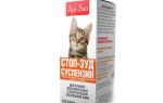 У кошки кожный зуд лечение