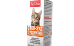 У кота зуд кожи чем лечить