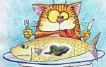 Описторхоз симптомы лечение у кошек