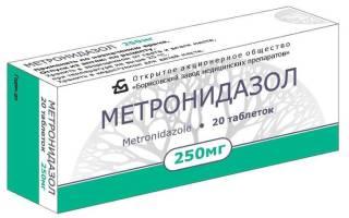 Метронидазол для кошек дозировка схемы лечения