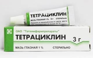 Лечение глаз у кошек тетрациклиновой мазью